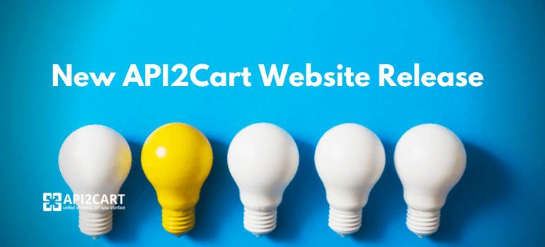 api2cart new website
