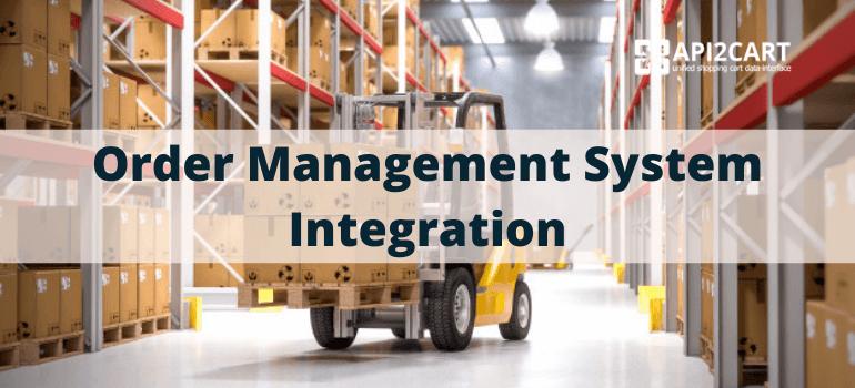 order-management-system-integration
