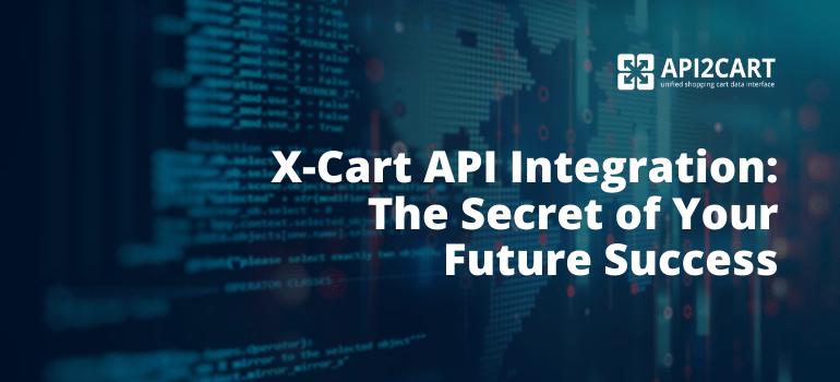 x-cart_api_integration