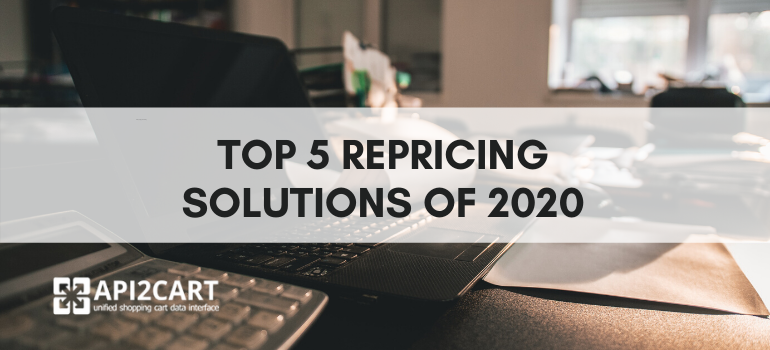 repricing solution