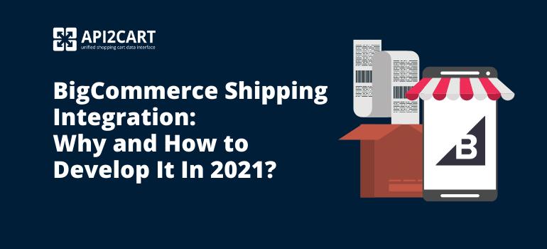 BigCommerce_Shipping_Integration