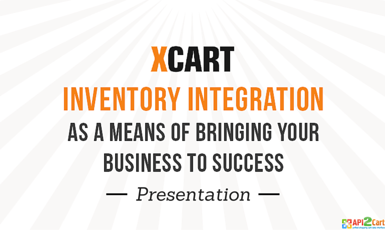 XCart-Inventory-Integration