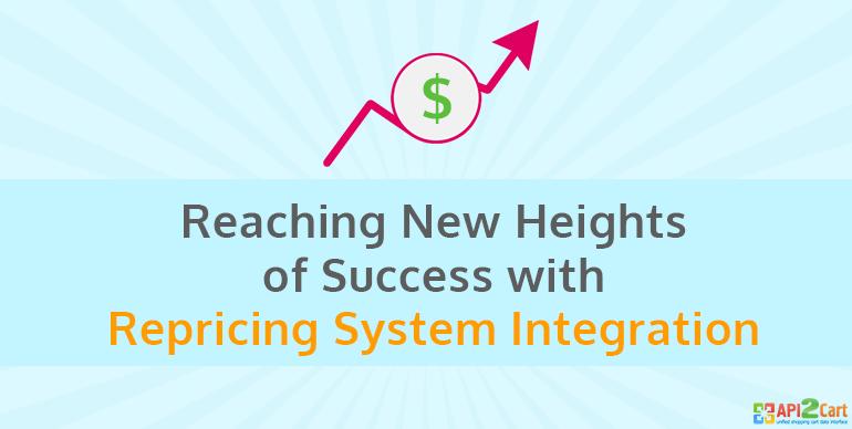 repricing-system-integration