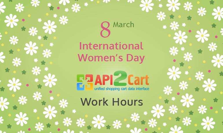 International Women`s Day