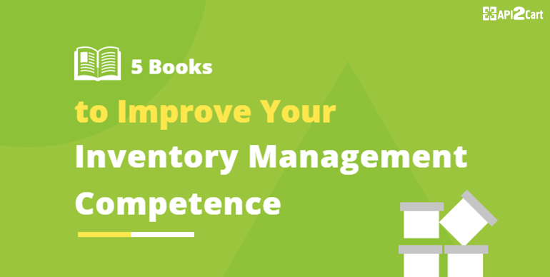 inventory-management-books