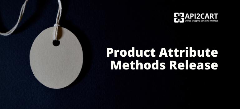 product-attributes-methods