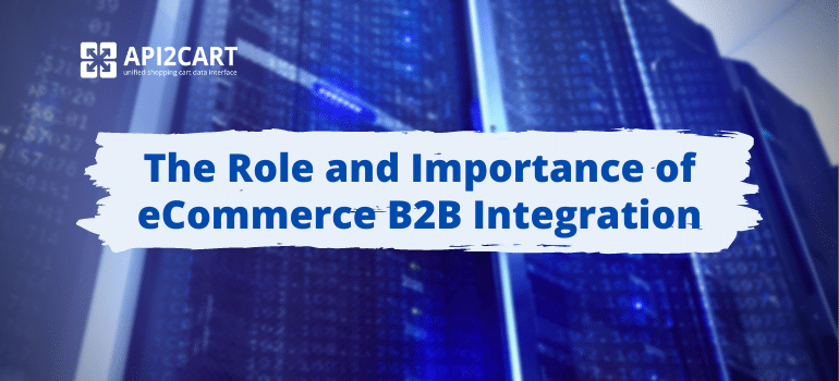 ecommerce_b2b_integration