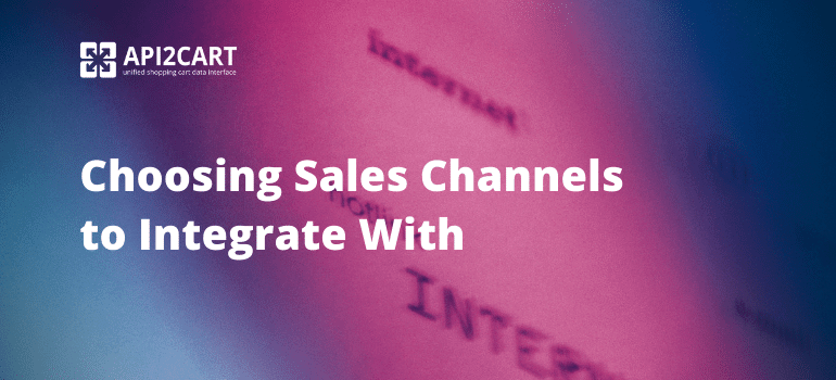sales_channels_integration