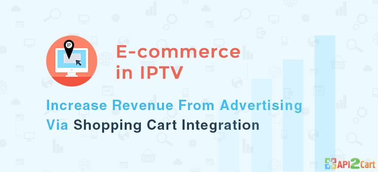 e-commerce_in_iptv