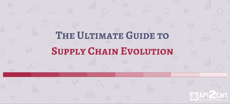 supply chain evolution