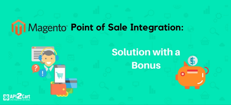 magento-point-of-sale-integration