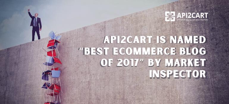 best ecommerce blog