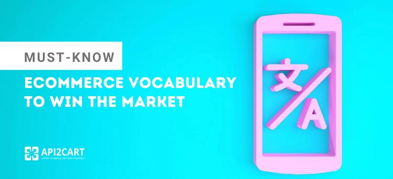 ecommerce vocabulary