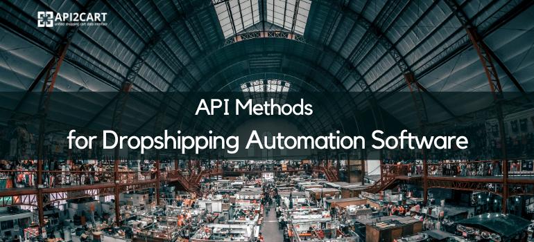 API methods for dropshipping