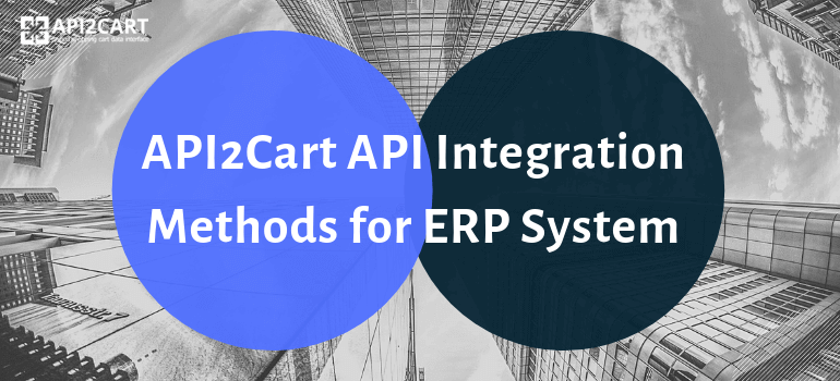 api_integration_methods_erp
