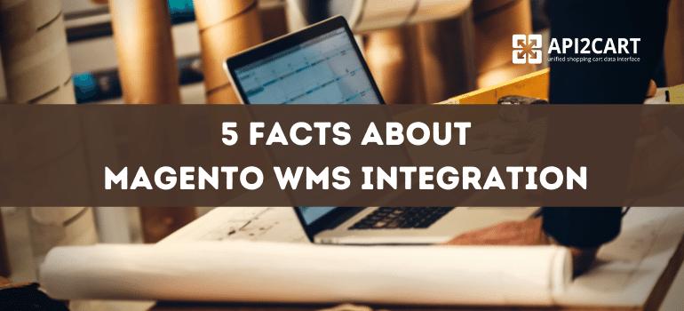 magento_wms_integration