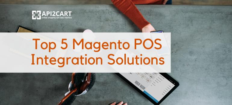 Magento POS Integration