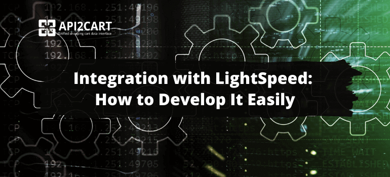 integration_with_lightspeed