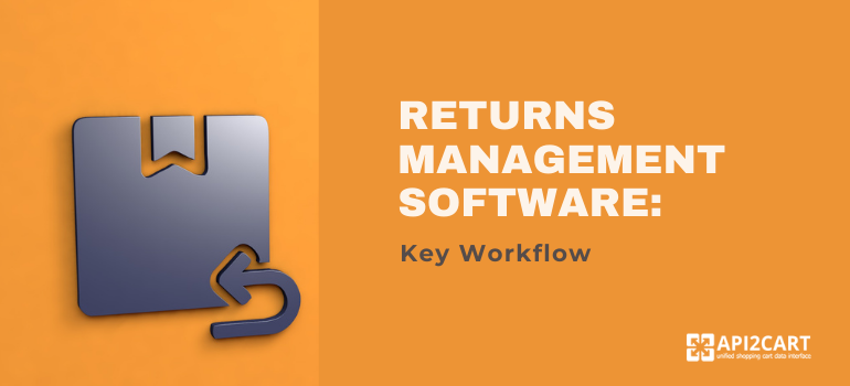 returns management software