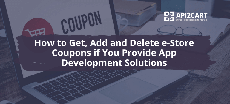 get e-stores' coupons