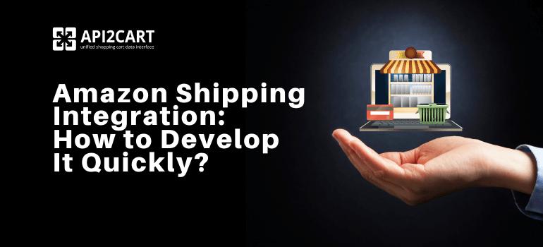amazon_shipping_integration